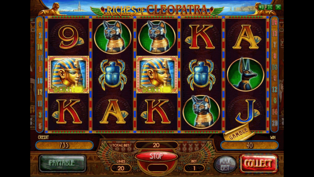 Характеристики слота Riches Of Cleopatra 8