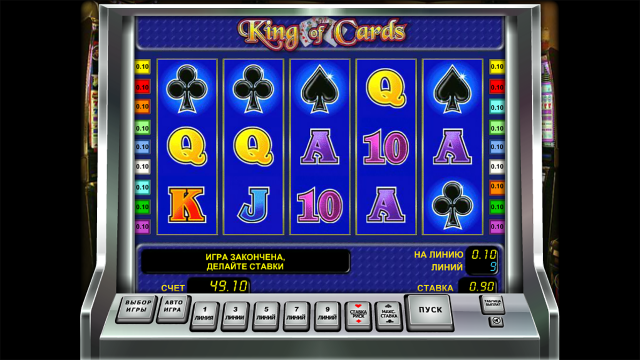 Характеристики слота King Of Cards 2
