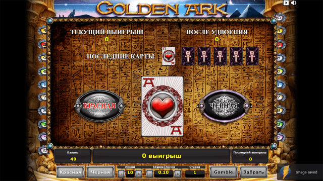 Характеристики слота Golden Ark 4