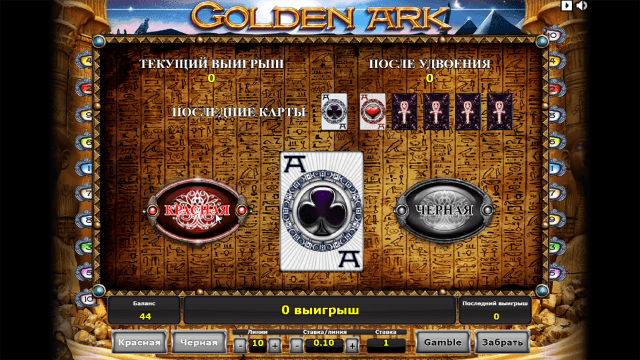 Характеристики слота Golden Ark 6