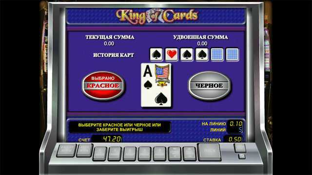 Бонусная игра King Of Cards 10