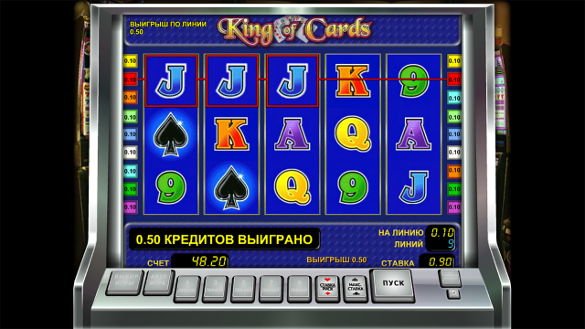 Бонусная игра King Of Cards 3